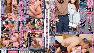 KAGH-079 Jav Censored
