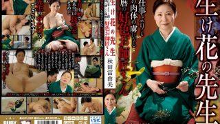 HKD-092 Akita Fuyumi, Jav Censored