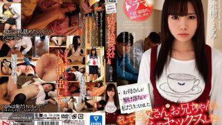 HOMA-007 Mizuki Kurumi, Jav Censored