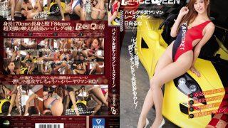IPZ-894 Hinata Runa, Jav Censored