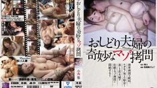 JBD-214 Konishi Yuu, Jav Censored
