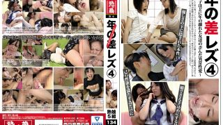 JKNK-050 Jav Censored