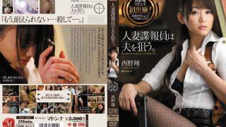 JUC-871 Nishino Shou, Jav Censored