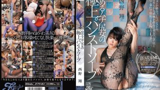 JUFD-163 Nishino Shou, Jav Censored