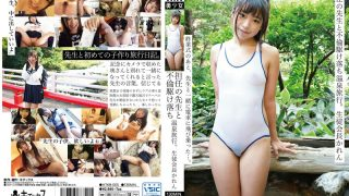 KTKB-005 Jav Censored
