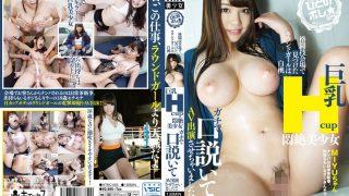 KTKC-003 Amano Miyuu, Jav Censored