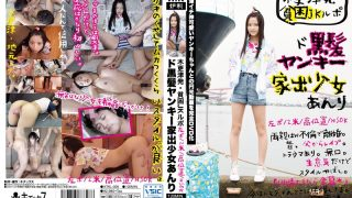 KTKL-006 Jav Censored