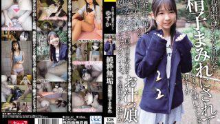 KTKP-047 Shirai Yuzuka, Jav Censored