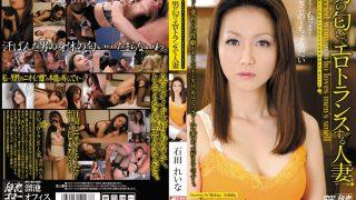 MDYD-618 Ishida Reina, Jav Censored
