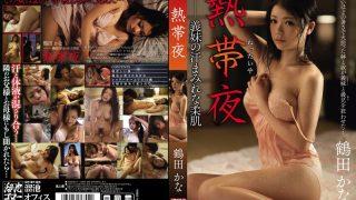 MDYD-836 Tsurata Kana, Jav Censored