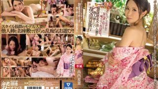 MEYD-221 Takanishi Kayo, Jav Censored