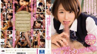 MIAE-004 Hotaka Yuka, Jav Censored