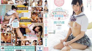MIAE-005 Eikawa Noa, Jav Censored