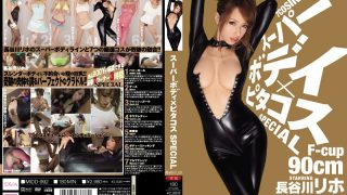 MIDD-992 Hasegawa Riho, Jav Censored