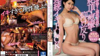 MIFD-002 Hitomi Hikaru, Jav Censored