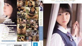 MUKD-341 Jav Censored