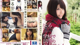 MUKD-406 Jav Censored