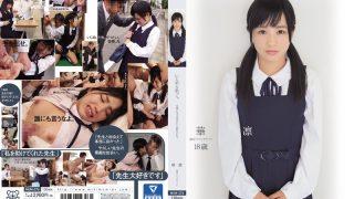 MUM-276 Kotooki Karin, Jav Censored