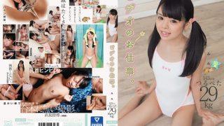 MUM-278 Yazawa Mimi, Jav Censored