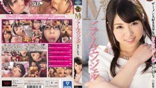 MVSD-293 Aoi Rena, Jav Censored