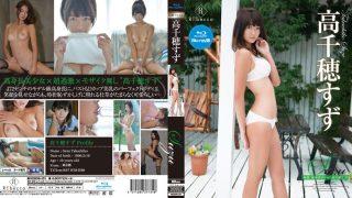 REBDB-131 Takachiho Suzu, Jav Censored