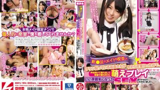 NNPJ-154 Jav Censored