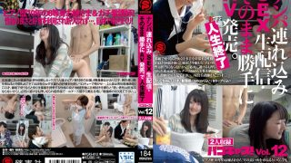 PCAS-012 Jav Censored