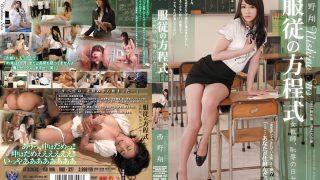 RBD-327 Nishino Shou, Jav Censored