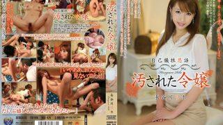 RBD-474 Hasegawa Riho, Jav Censored