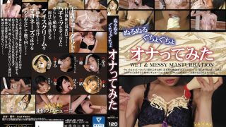 REAV-001 Jav Censored