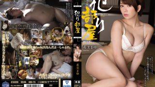 SHKD-725 Nozomi Mayu, Jav Censored