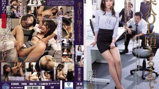 SHKD-726 Sasamoto Yurara, Jav Censored