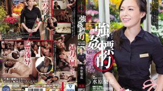 SHKD-727 Mizuhara Rika, Jav Censored