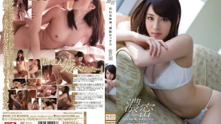 SNIS-310 Aizawa Jun, Jav Censored