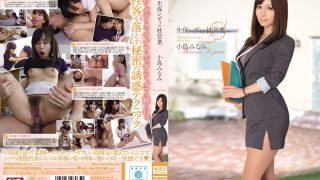 SNIS-426 Kojima Minami, Jav Censored