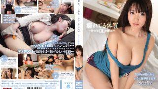 SNIS-432 Yumeno Aika, Jav Censored
