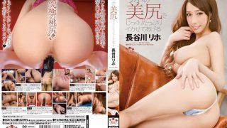 SOE-852 Hasegawa Riho, Jav Censored