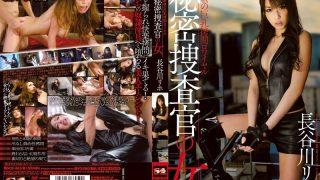 SOE-865 Hasegawa Riho, Jav Censored