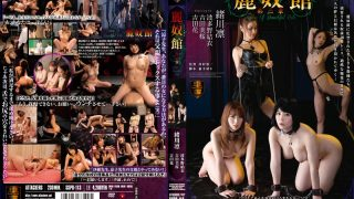 SSPD-113 Jav Censored
