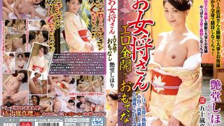 TKD-033 Endou Shihori, Jav Censored