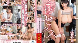 VENU-635 Shibuya Kaho, Jav Censored