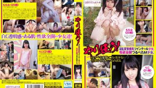 YSSD-008 Jav Censored