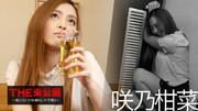 022317-379 the Jav Uncensored