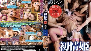 FSMD-31 Jav Censored