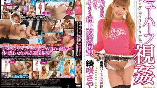KCOD-02 Ayasaki Sayaka, Jav Censored
