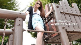 10musume 021217_01 Jav Uncensored