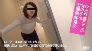10musume 021417_01 Jav Uncensored