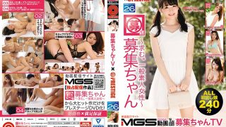 BCV-026 Jav Censored