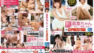 BCV-028 Jav Censored