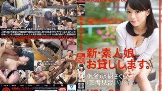 CHN-126 Mizuki Sakura, Jav Censored